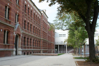 Whs Leipzig schulporträt